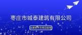 https://company.zhaopin.com/CZ483788930.htm