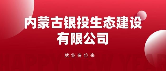 https://company.zhaopin.com/CZ519382430.htm