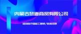 https://company.zhaopin.com/CZL1205683730.htm