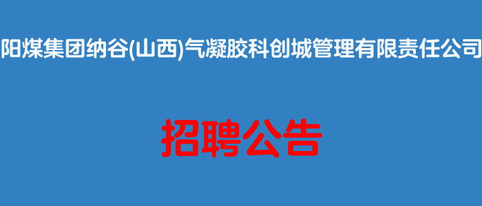 https://special.zhaopin.com/Flying/pagepublish/125885568/index.html