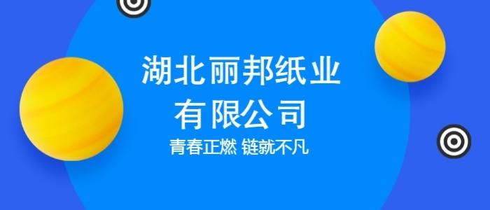 https://company.zhaopin.com/CZL1241511180.htm